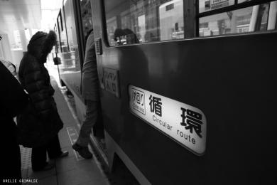 ORELIE GRIMALDI JAPON 2017 WEB IMG_6616